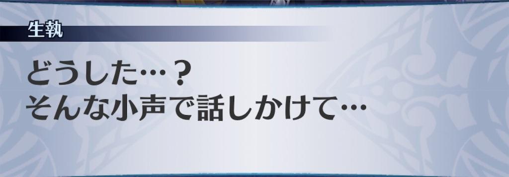 f:id:seisyuu:20190127192539j:plain