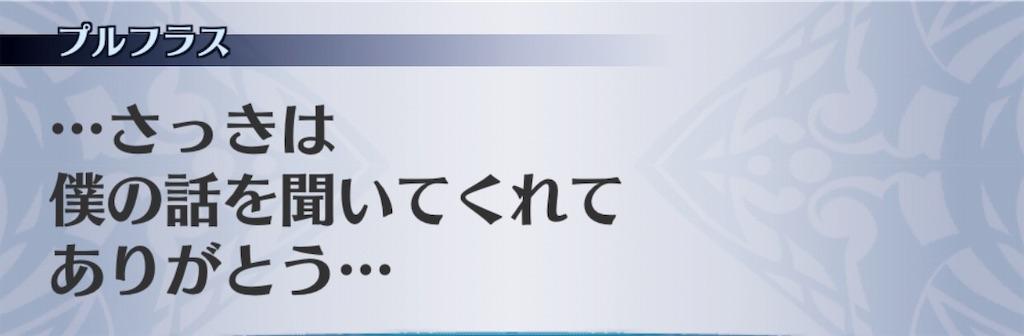 f:id:seisyuu:20190127192620j:plain