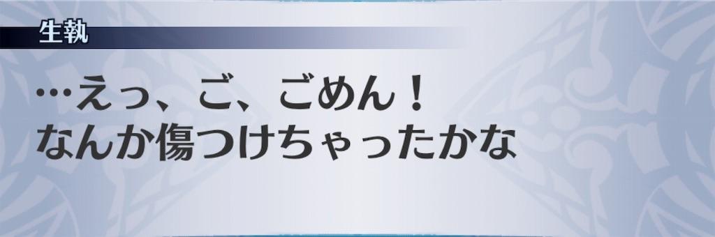 f:id:seisyuu:20190127192707j:plain