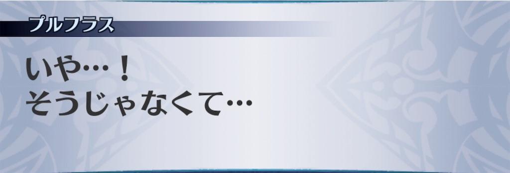 f:id:seisyuu:20190127192712j:plain