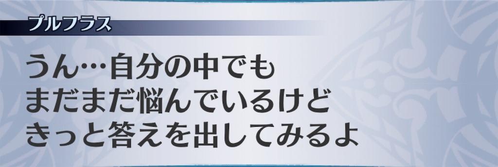 f:id:seisyuu:20190127192754j:plain