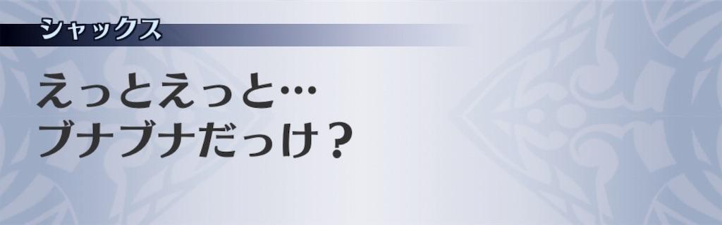 f:id:seisyuu:20190128194142j:plain