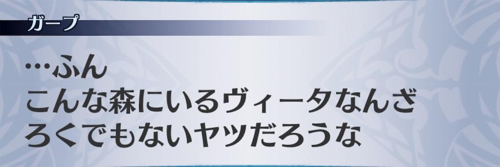 f:id:seisyuu:20190128194345j:plain