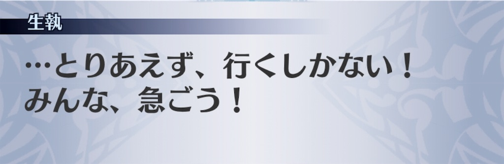 f:id:seisyuu:20190128194424j:plain