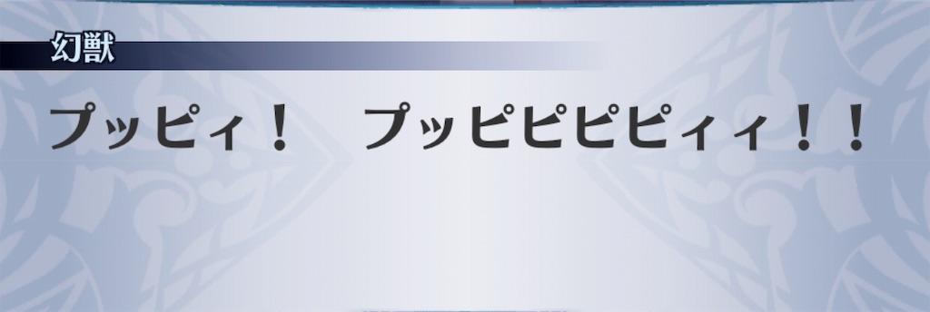f:id:seisyuu:20190128194515j:plain