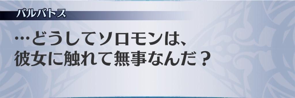 f:id:seisyuu:20190128195206j:plain