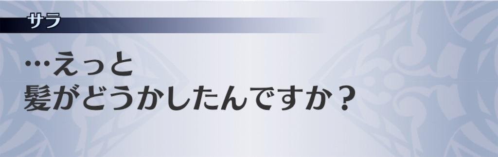 f:id:seisyuu:20190128195521j:plain
