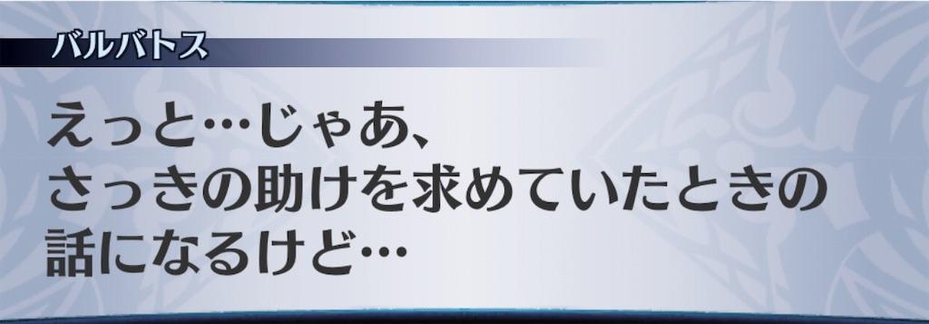 f:id:seisyuu:20190129193135j:plain
