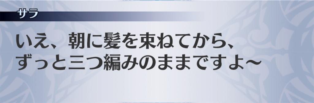 f:id:seisyuu:20190129193427j:plain
