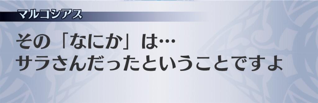 f:id:seisyuu:20190129193641j:plain