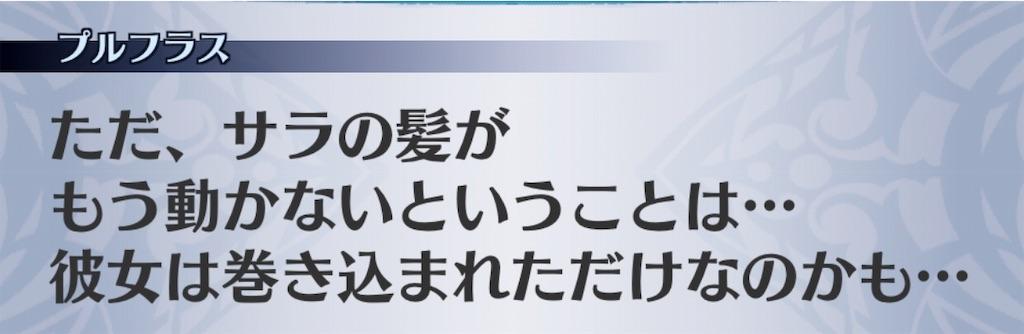 f:id:seisyuu:20190129193745j:plain
