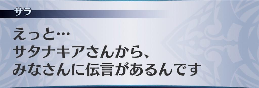 f:id:seisyuu:20190129193834j:plain