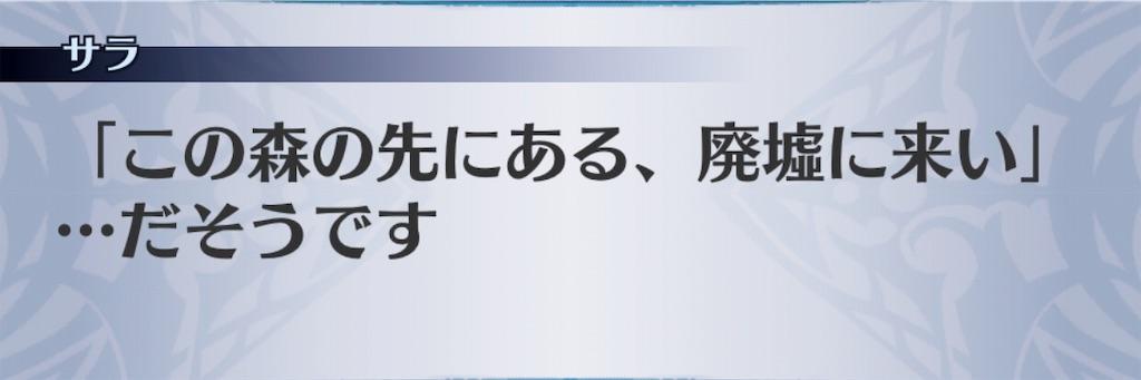 f:id:seisyuu:20190129193902j:plain