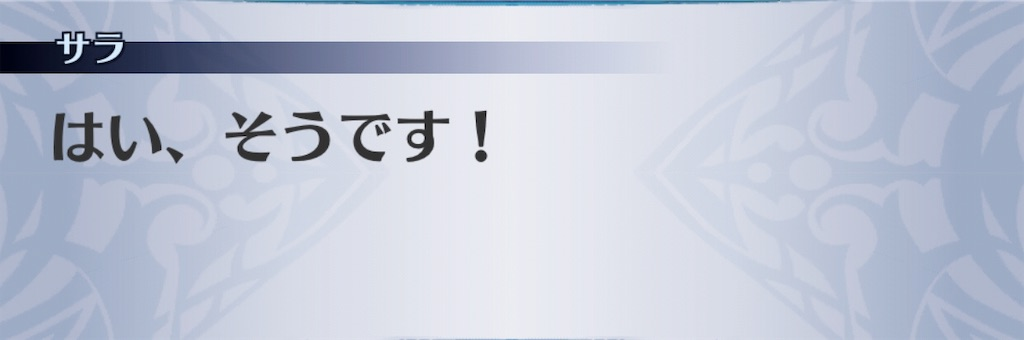 f:id:seisyuu:20190129194005j:plain