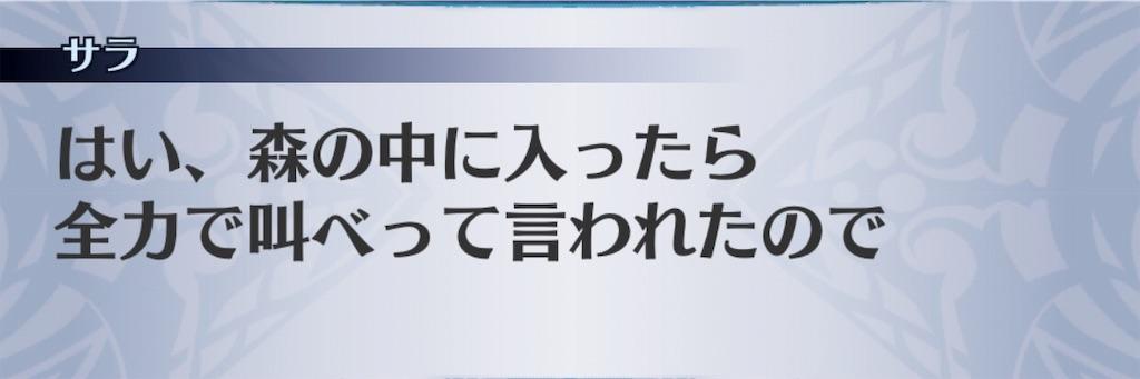 f:id:seisyuu:20190129194137j:plain