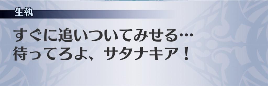 f:id:seisyuu:20190129194309j:plain