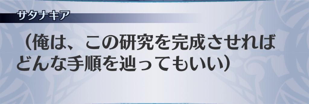f:id:seisyuu:20190129194741j:plain