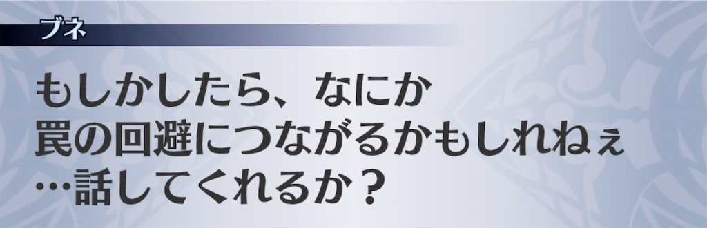 f:id:seisyuu:20190129211301j:plain