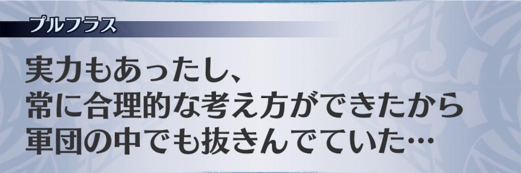 f:id:seisyuu:20190129211410j:plain