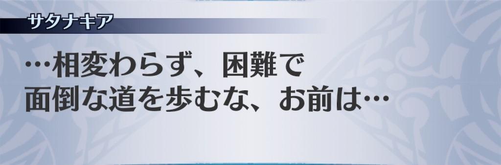 f:id:seisyuu:20190129211743j:plain