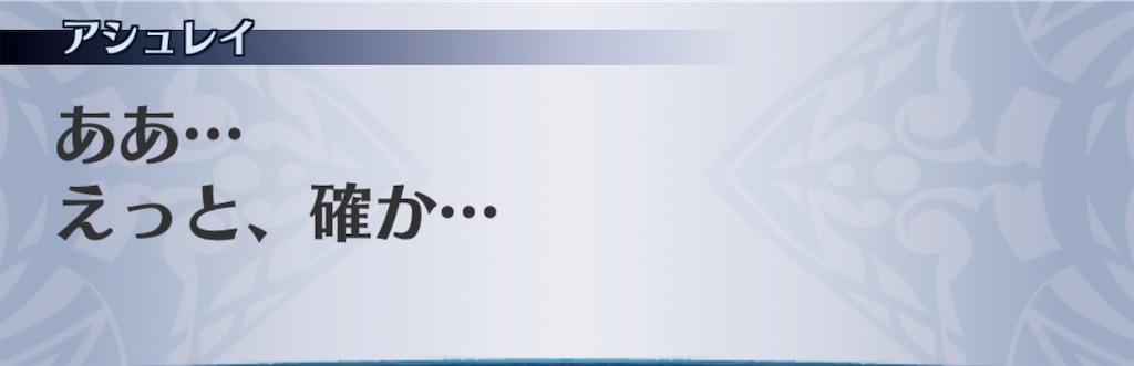 f:id:seisyuu:20190129211818j:plain