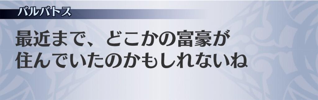 f:id:seisyuu:20190129212147j:plain