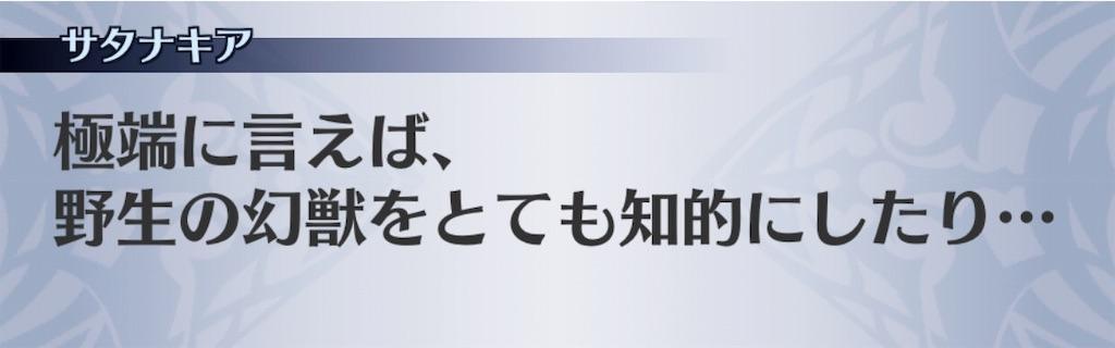 f:id:seisyuu:20190129233001j:plain