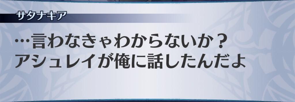 f:id:seisyuu:20190130025953j:plain