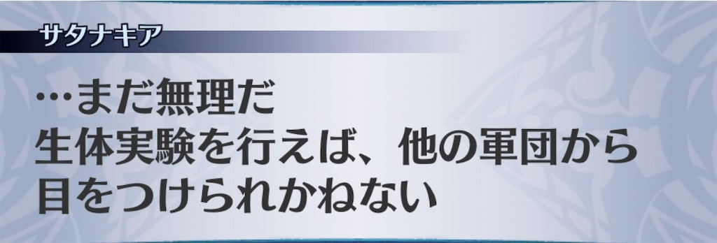 f:id:seisyuu:20190130030241j:plain