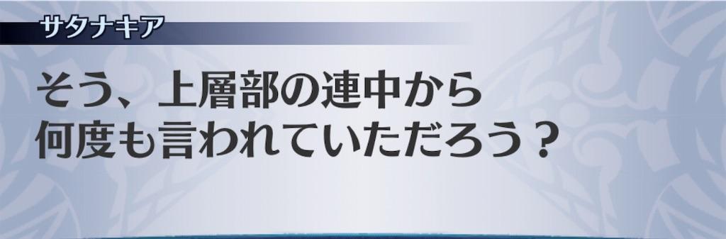 f:id:seisyuu:20190130030317j:plain