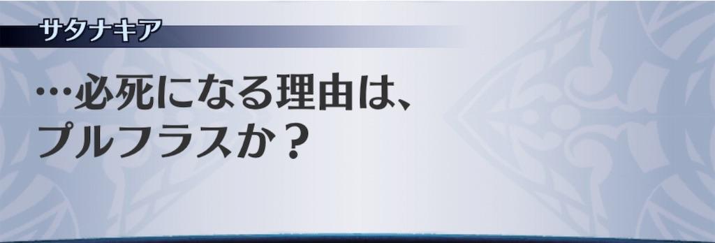 f:id:seisyuu:20190130030347j:plain