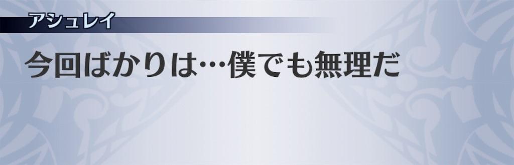 f:id:seisyuu:20190130030542j:plain