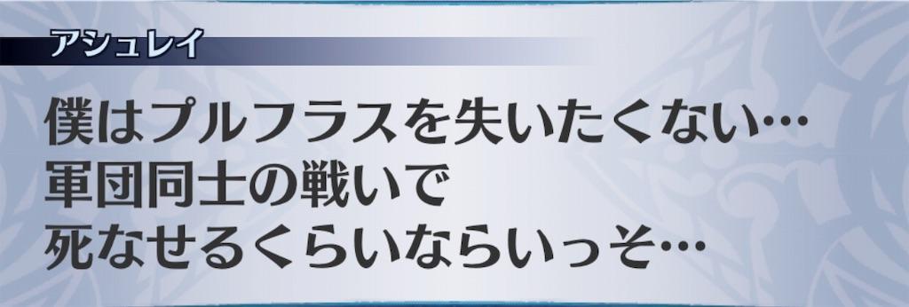 f:id:seisyuu:20190130030628j:plain
