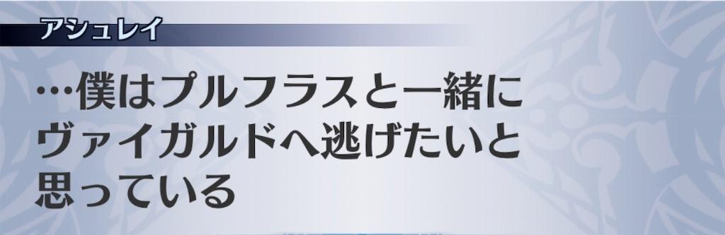 f:id:seisyuu:20190130030634j:plain