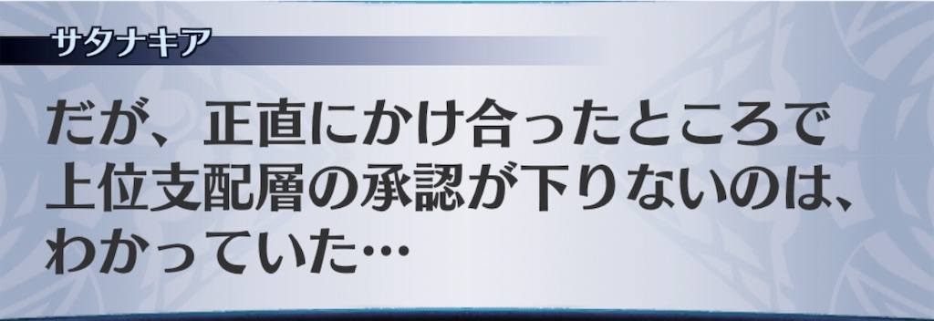 f:id:seisyuu:20190130030830j:plain