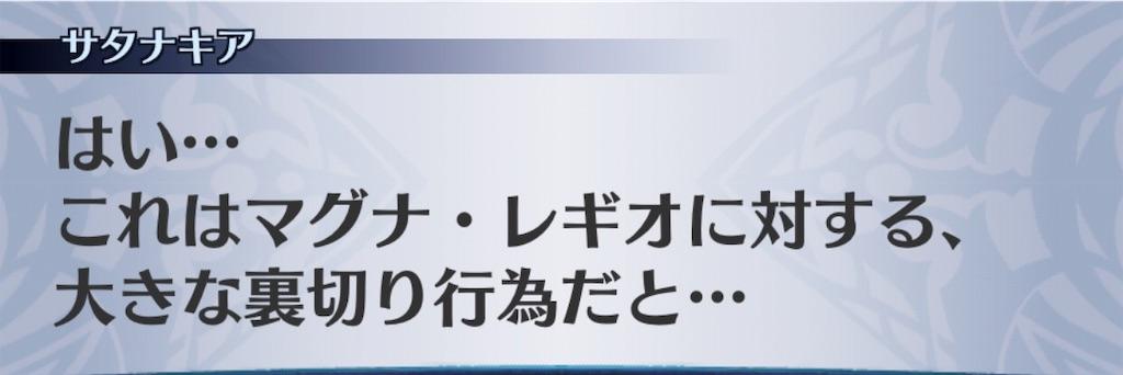 f:id:seisyuu:20190130030909j:plain