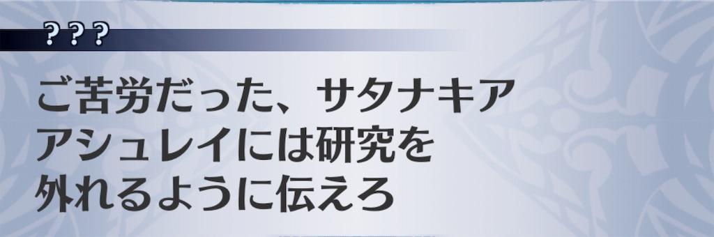 f:id:seisyuu:20190130030939j:plain
