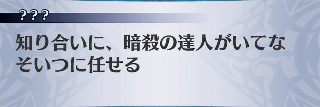 f:id:seisyuu:20190130031010j:plain