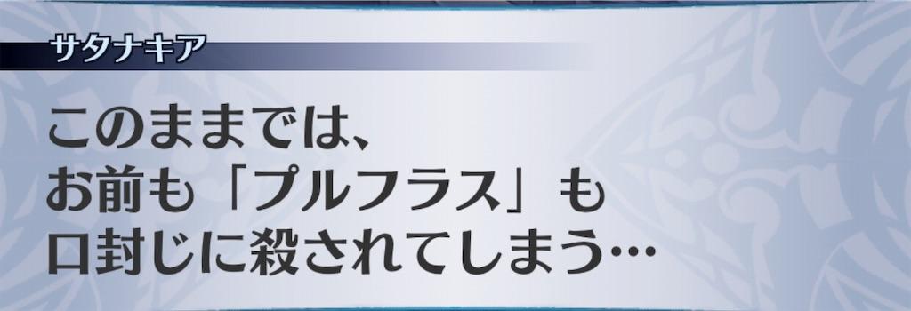 f:id:seisyuu:20190130031113j:plain