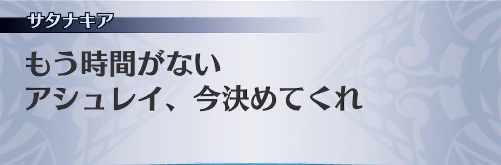 f:id:seisyuu:20190130031224j:plain