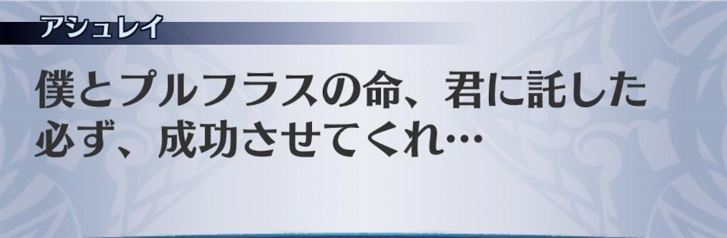 f:id:seisyuu:20190130031307j:plain