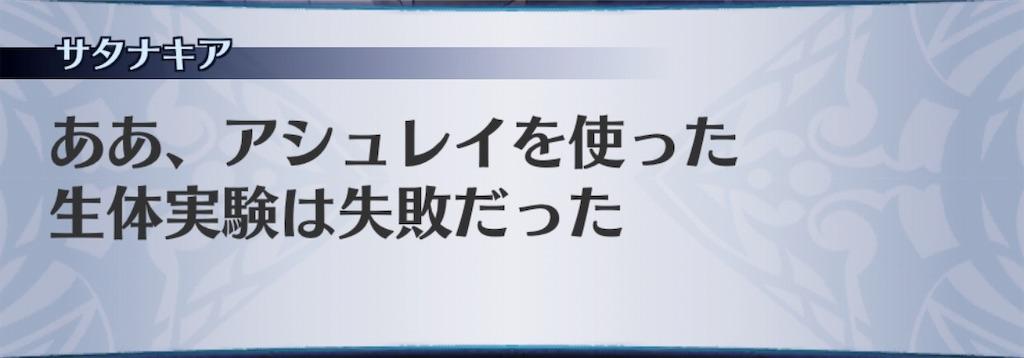 f:id:seisyuu:20190130031356j:plain
