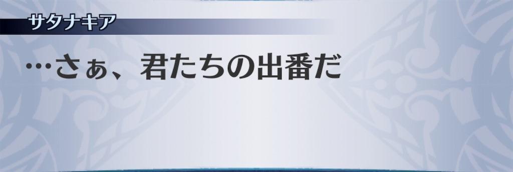 f:id:seisyuu:20190130031615j:plain