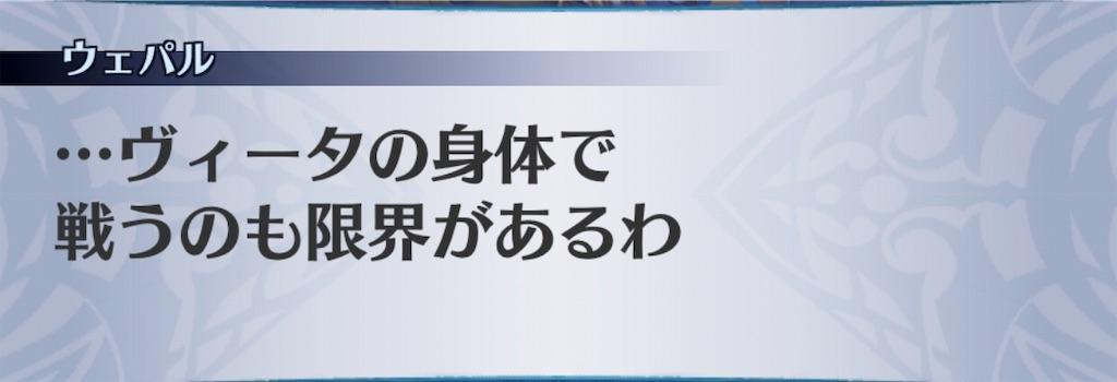 f:id:seisyuu:20190130033251j:plain