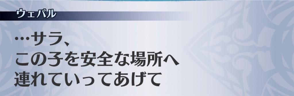 f:id:seisyuu:20190130033254j:plain