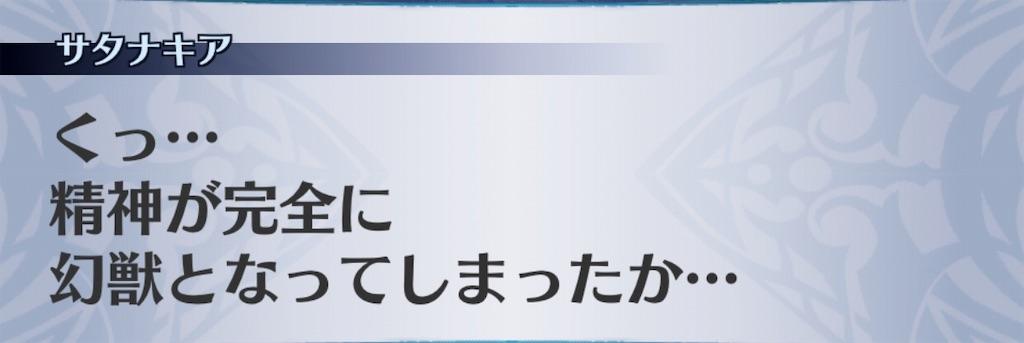 f:id:seisyuu:20190130033529j:plain