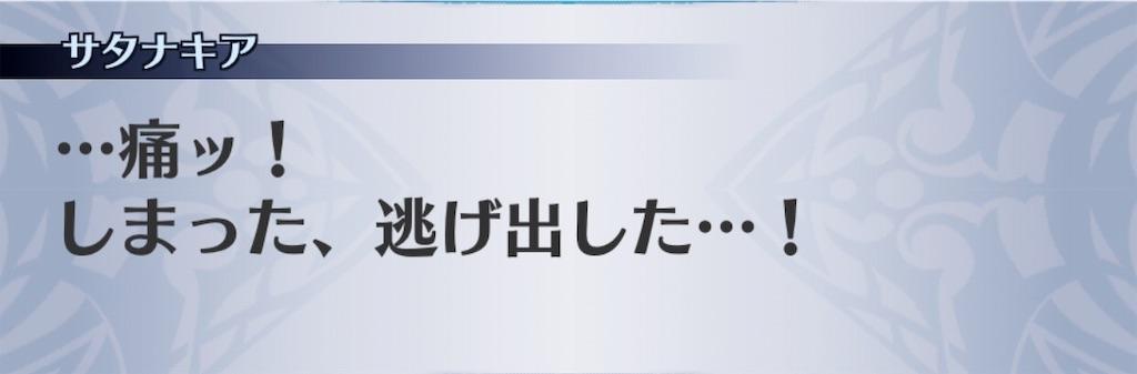 f:id:seisyuu:20190130033533j:plain