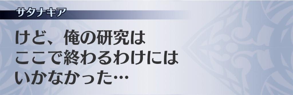 f:id:seisyuu:20190130033708j:plain