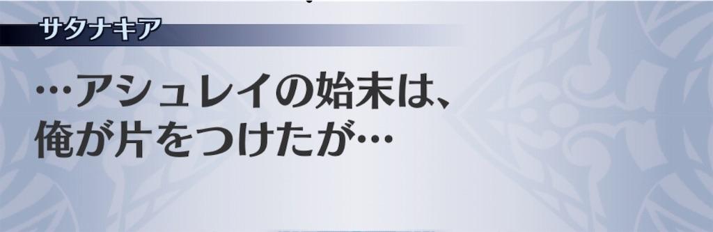f:id:seisyuu:20190130033724j:plain