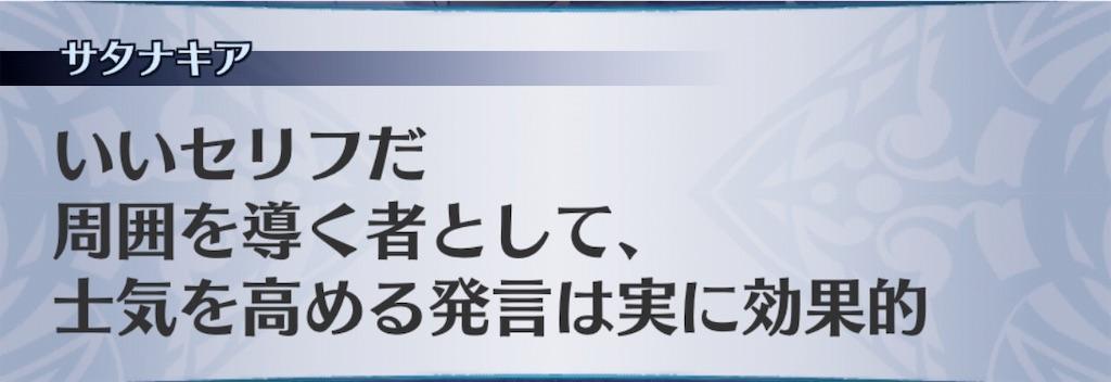 f:id:seisyuu:20190130055316j:plain